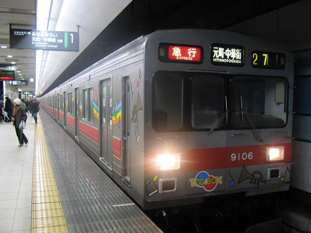 横浜駅に停車中の東急9006F急行元町・中華街行き(2006/12/26)