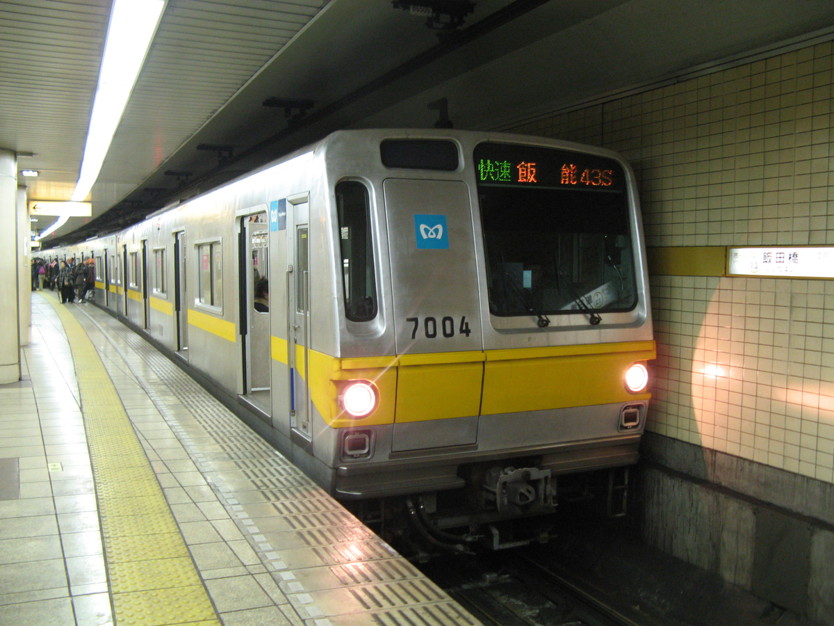 飯田橋駅停車中の東京メトロ7104F快速飯能行き(2008/3/6)