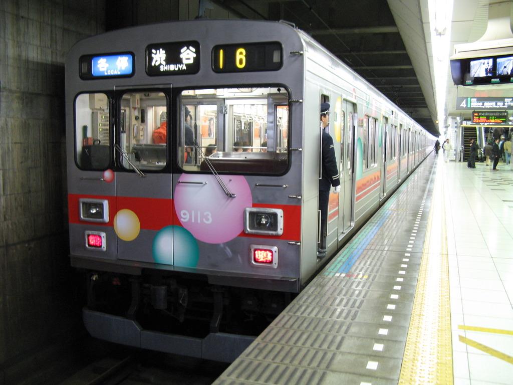 日吉駅4番線に停車中の東急9013F各駅停車渋谷行き(2006/12/22)