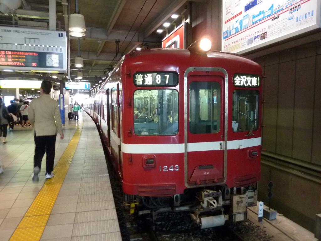 上大岡駅1番線に停車中の1243編成普通金沢文庫行き(2010/5/15)