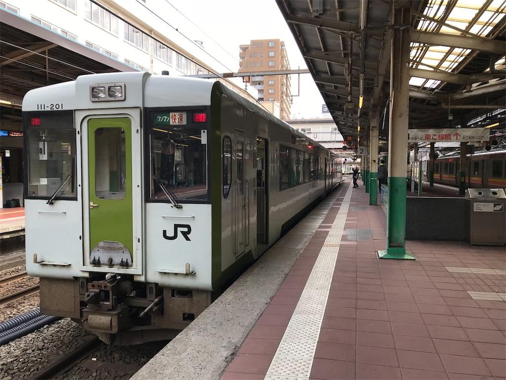新潟駅地上2番線に停車中のキハ110系快速べにばな号米沢行き(2018/4/14)