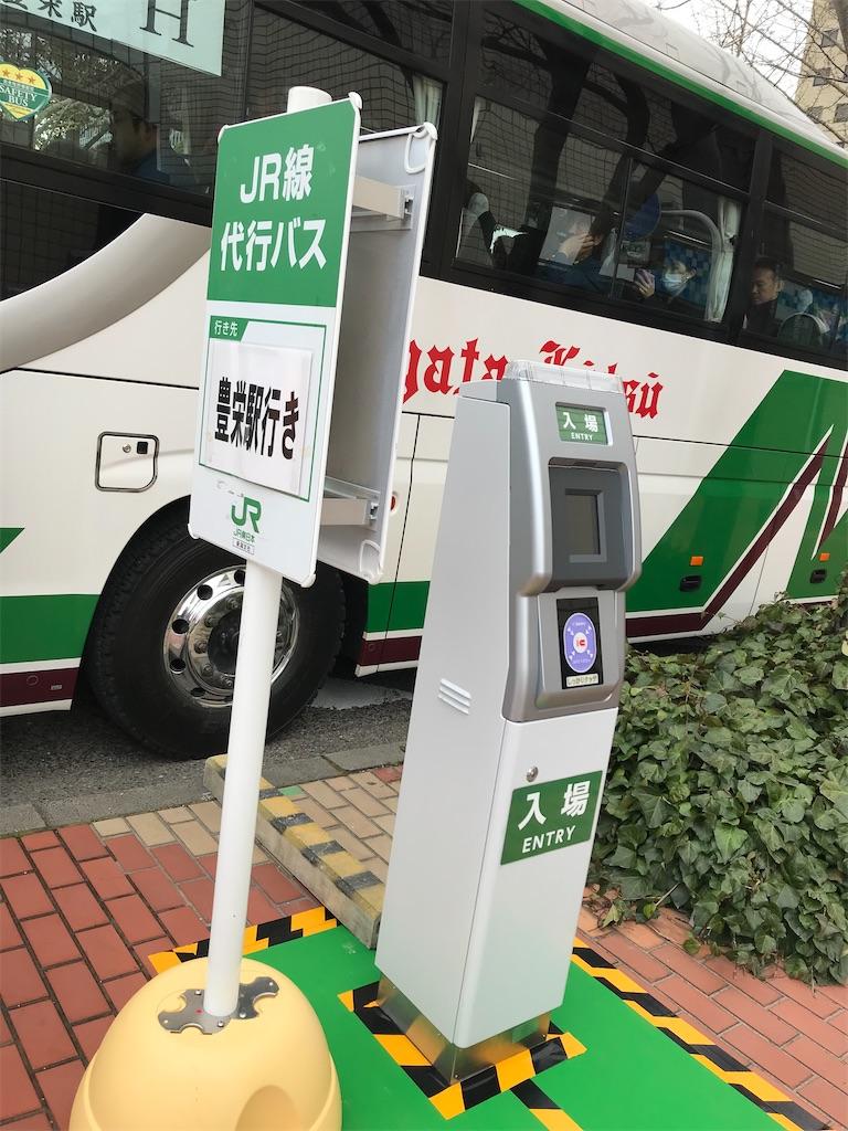 新潟駅南口臨時バスのりばに設置された簡易Suica改札機(2018/4/14)