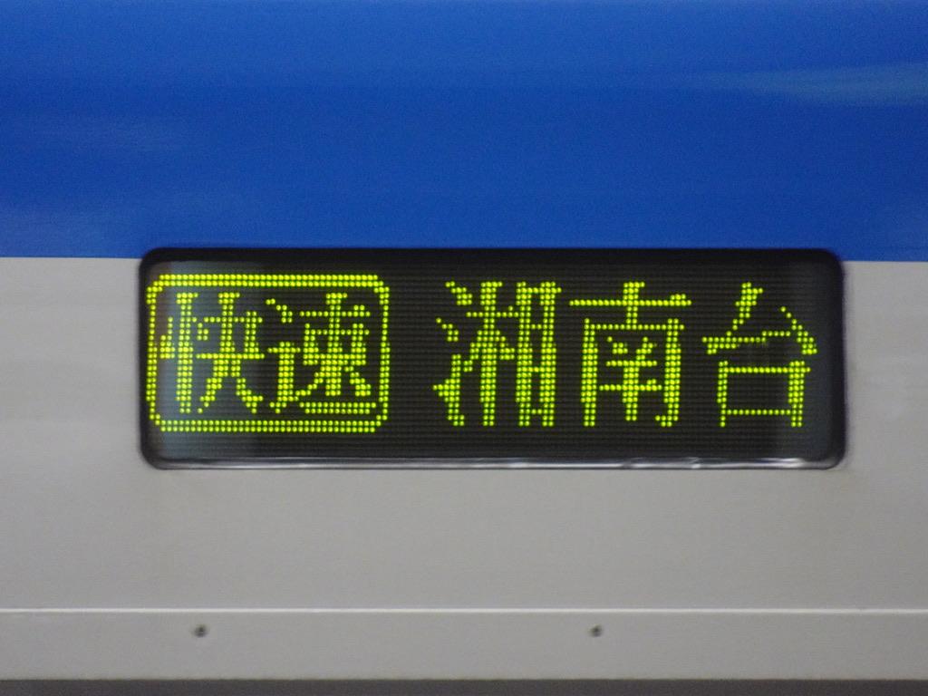 8000系3色LED表示(2020/2/23)