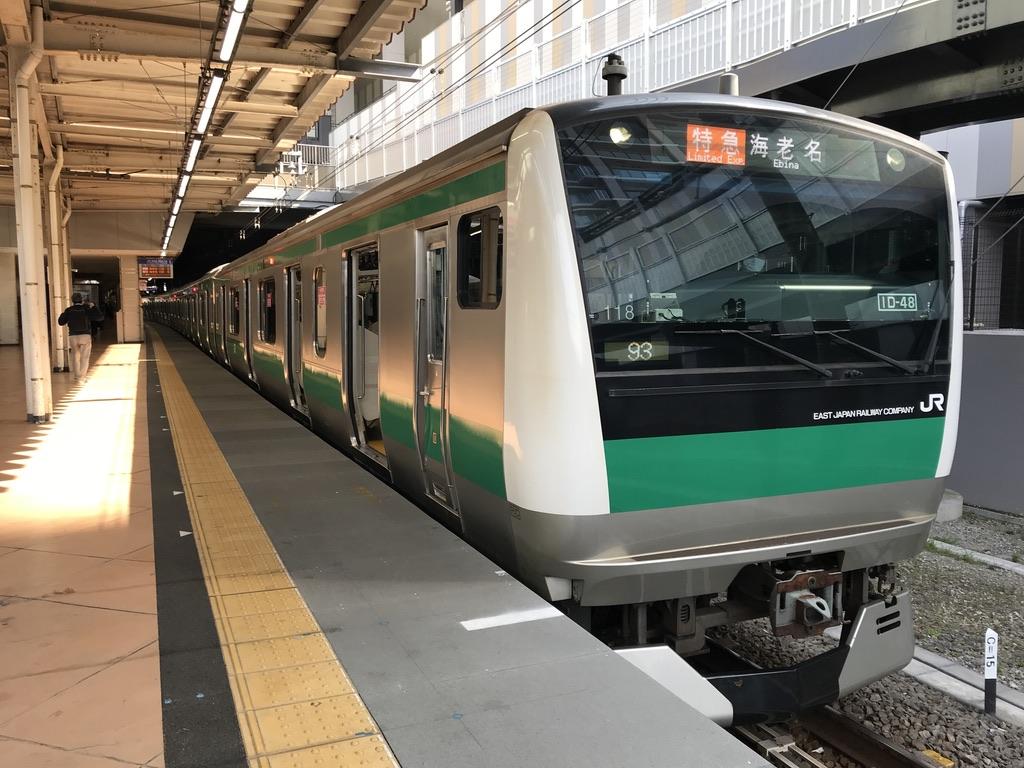 E233系(二俣川1番線・2020/2/29)