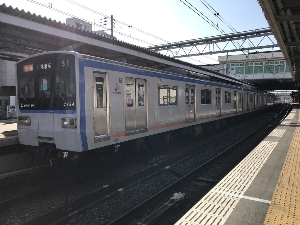 西谷駅に停車中の7754F特急海老名行き(2020/2/8)