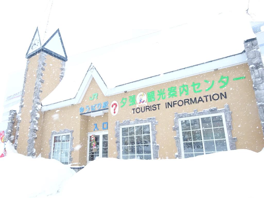 雪の日の夕張駅駅舎(2015/1/10)