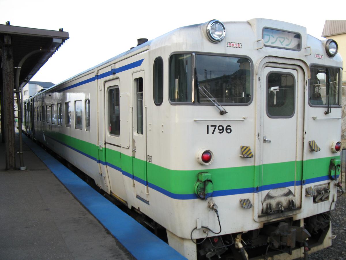 江差駅に到着したキハ40形(2007/2/16)