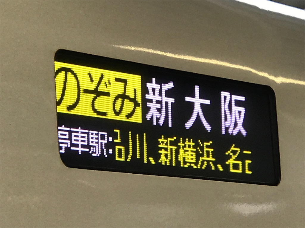 f:id:tyobi_train:20200514213619j:image