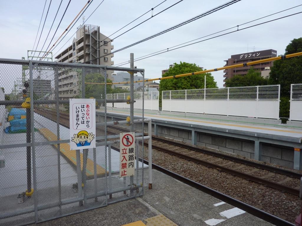 ホーム延伸部分解禁直前の仲木戸駅(2010/5/8)
