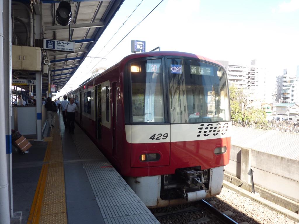 4両編成で運転た1429編成エアポート急行新逗子行き(2011/9/12@京急川崎)