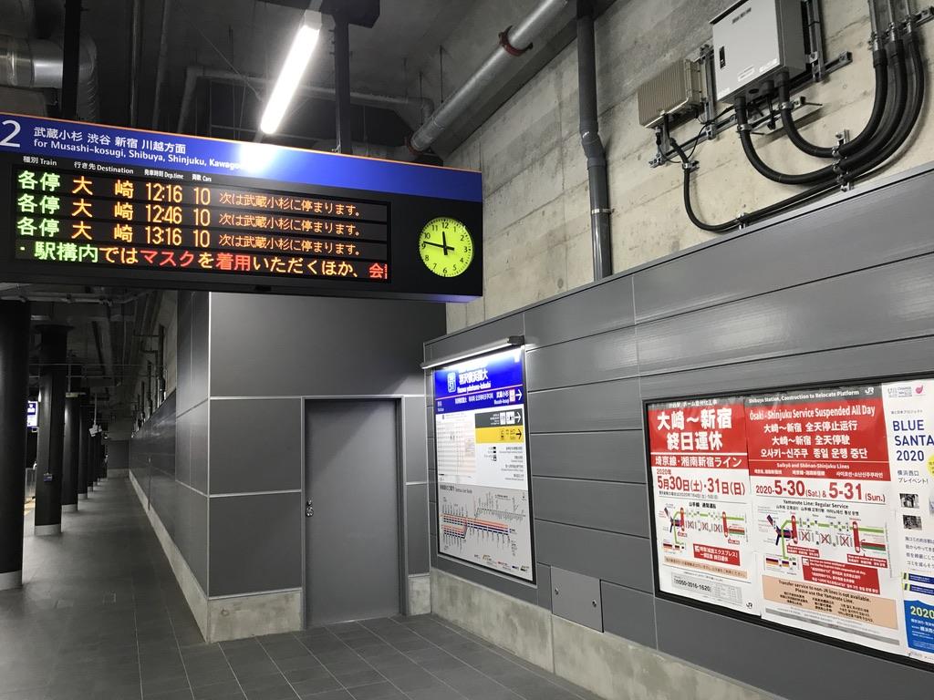 羽沢横浜国大駅2番線の「大崎行き」が並ぶ発車標と、運休案内ポスター(2020/5/30)