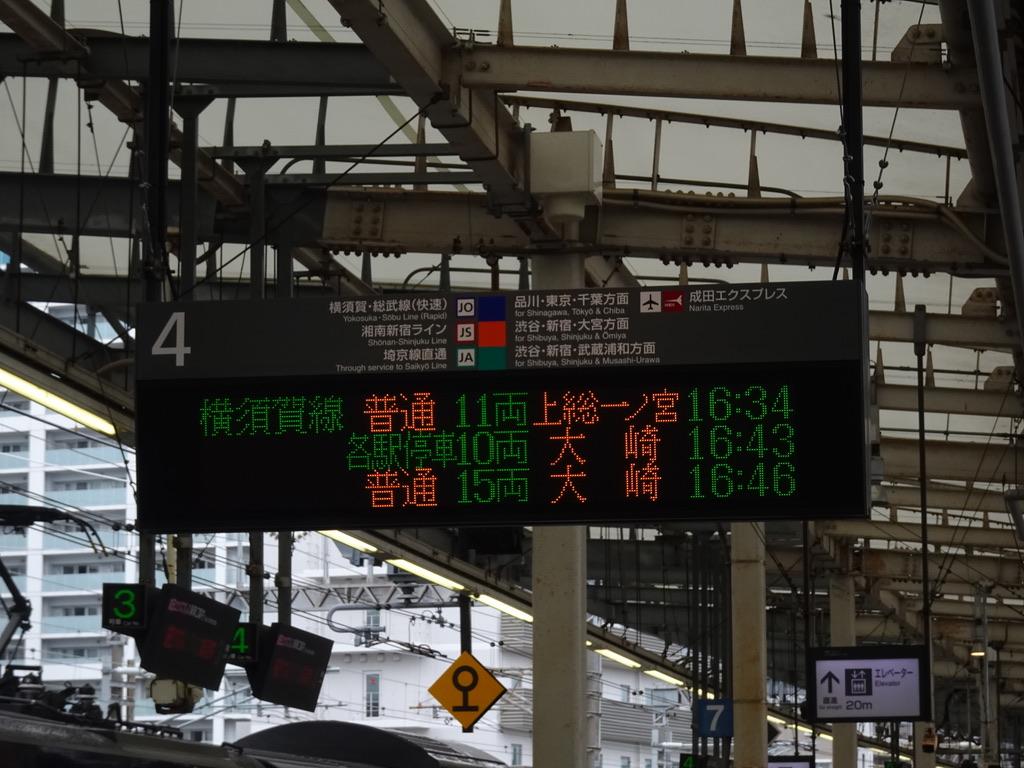武蔵小杉駅4番線の発車標:別方面からの大崎行きが3分続行するタイミング(2020/5/31)