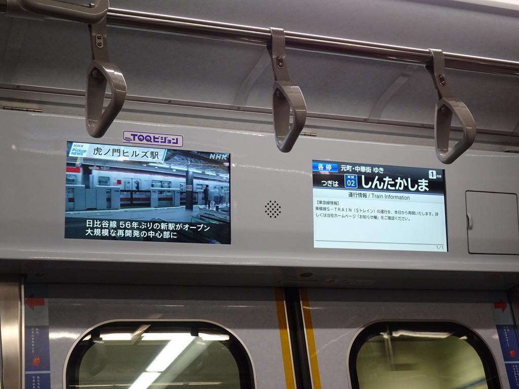 f:id:tyobi_train:20200607001820j:plain