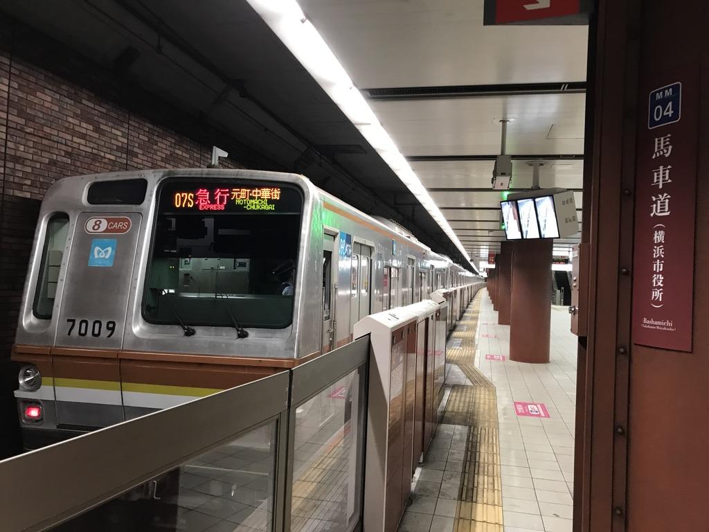 馬車道駅1番線に到着する東京メトロ7009F急行元町・中華街行き(2020/6/6)