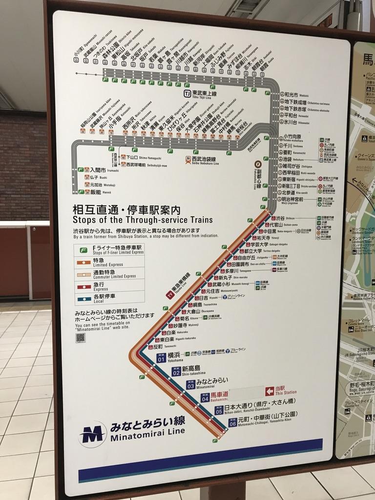 馬車道駅に掲示されている「相互直通・停車駅案内」(2020/6/6)
