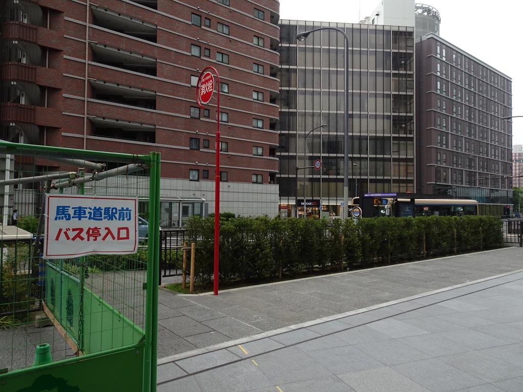 「馬車道駅前」改め「横浜市役所前」バス停(2020/6/6)