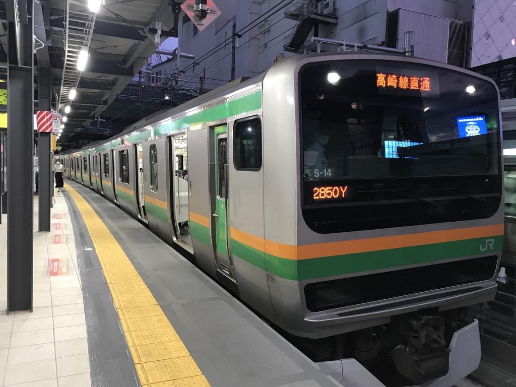 渋谷駅3番線に停車中の湘南新宿ライン高崎線直通籠原行き(2020/6/20)