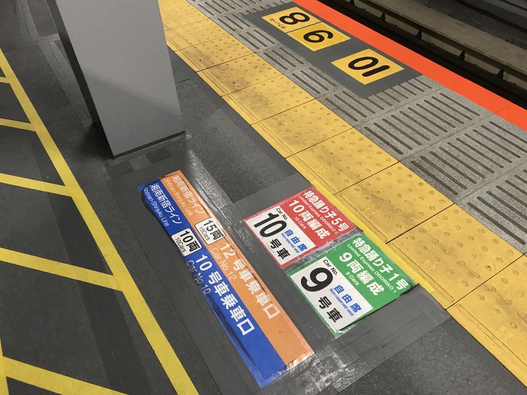 渋谷駅4番線(新ホーム)の8・9・10両編成の後方停車位置(2020/6/20)