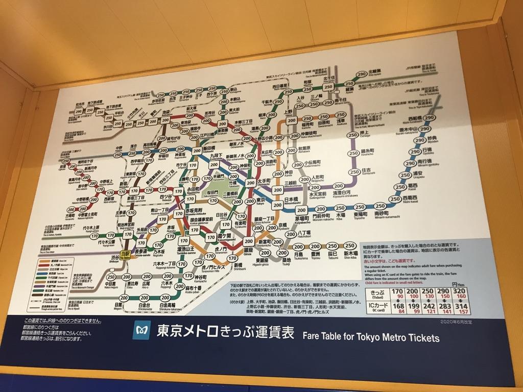 虎ノ門ヒルズ駅開業で更新された東京メトロ渋谷駅運賃表路線図(2020/6/20)