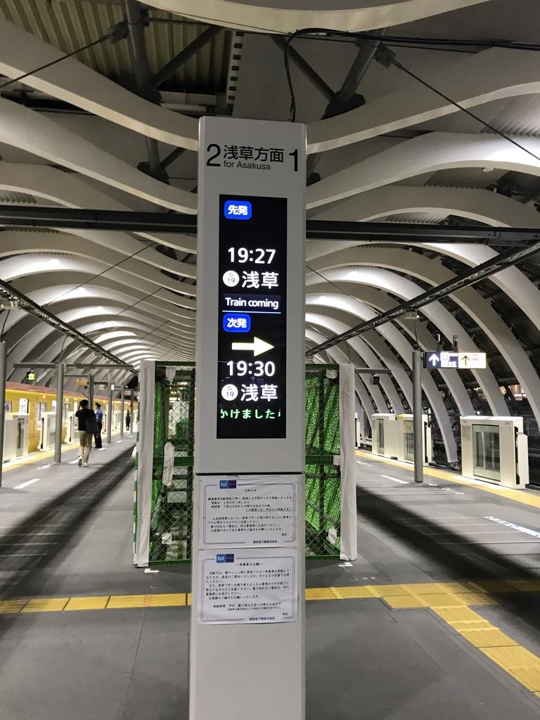 東京メトロ銀座線渋谷駅(2020/6/20) ホームドア設置工事が始まっているのがわかる