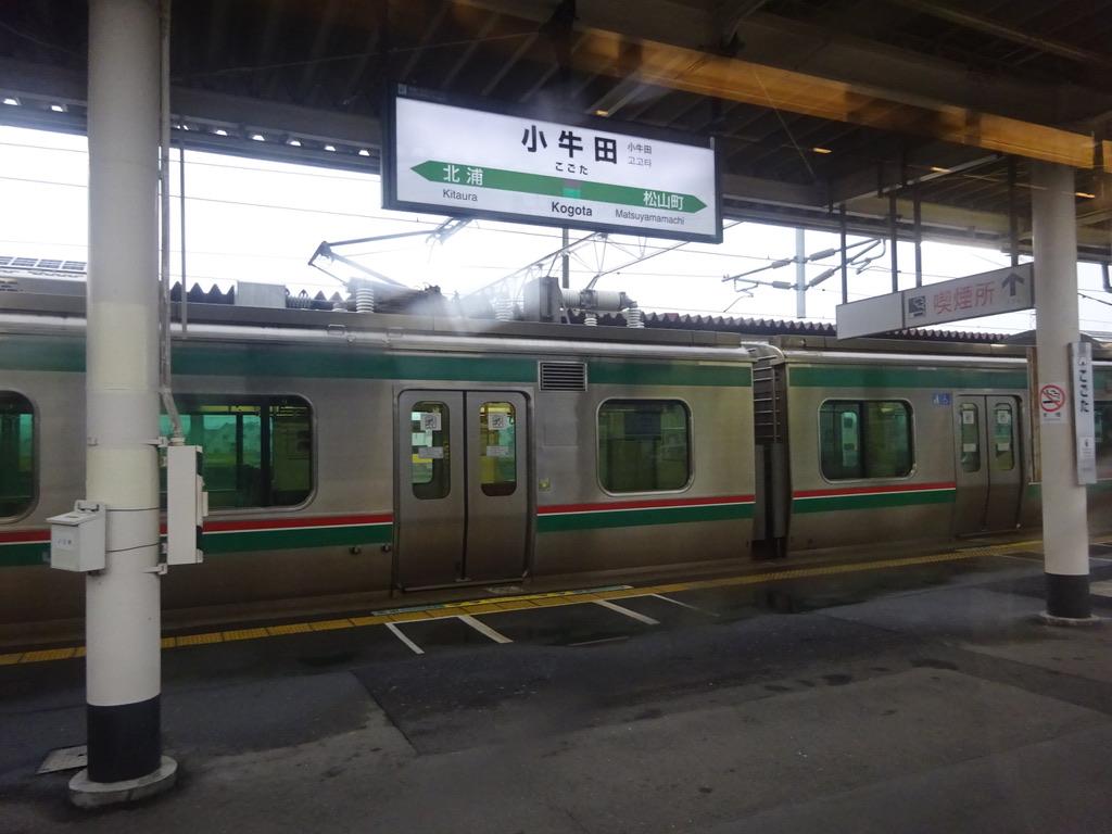 小牛田駅に停車・ここからは東北本線(2019/6/30)