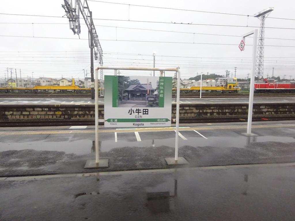 小牛田駅を発車・ここからは東北本線(2019/6/30)
