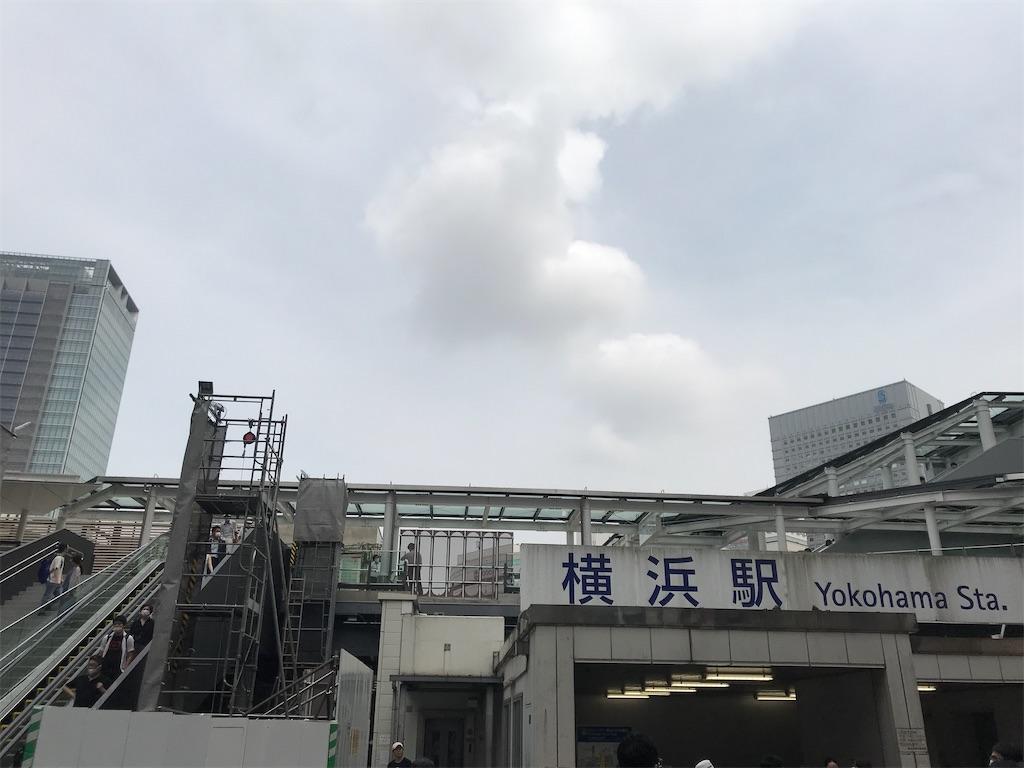 横浜駅きた西口の上に開通した「はまレールウォーク」(2020/6/27)