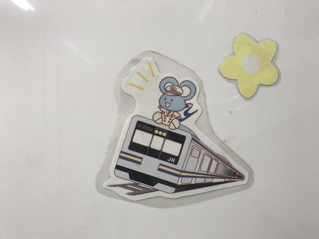 横浜駅9・10番線ホームの工事囲いに掲示されている「ヨコハマウス」と車両を模したイラスト(2020/6/24)