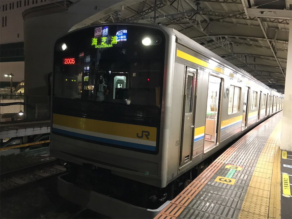 鶴見駅3番線に停車中の205系更新車海芝浦行き
