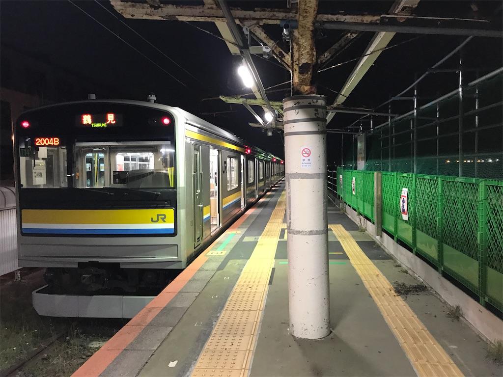 海芝浦駅に停車中の土休日20:59発鶴見行き終電
