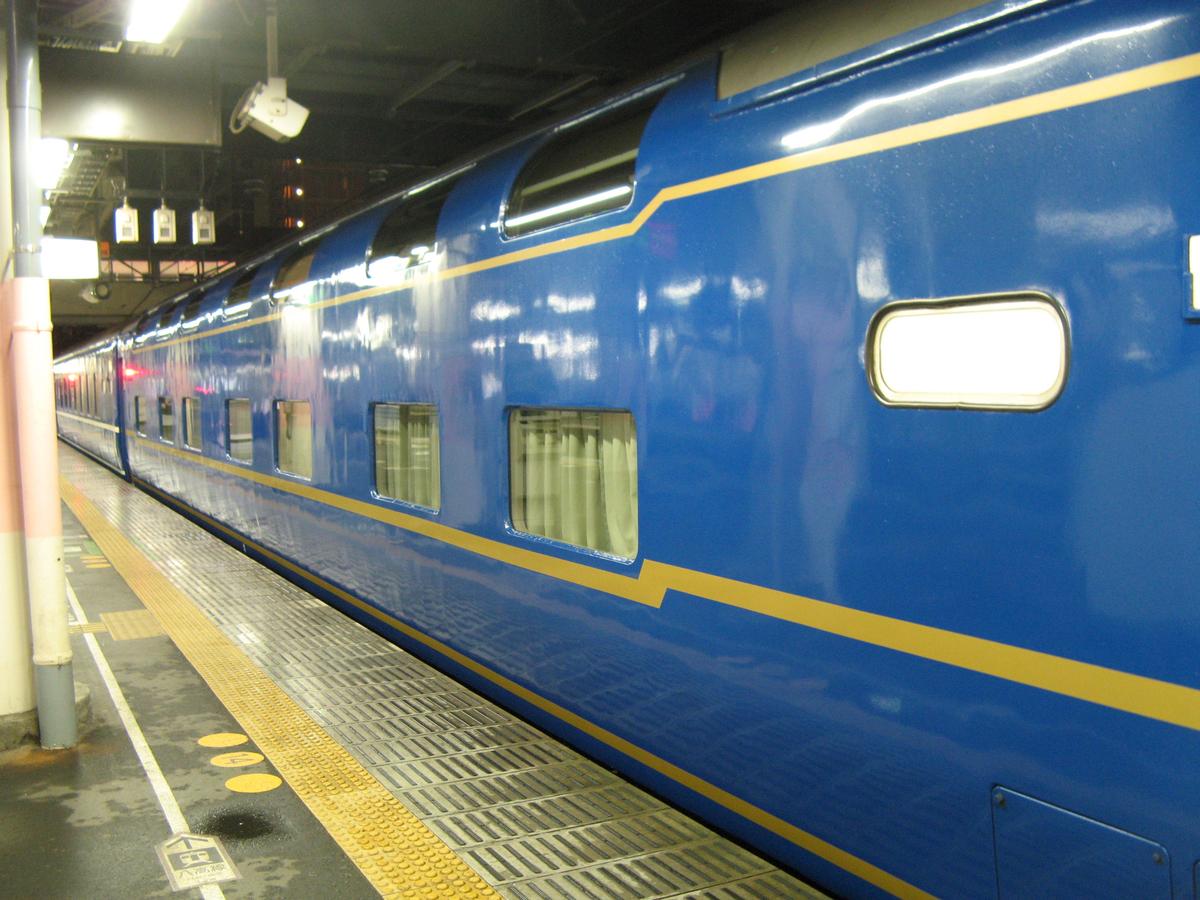 高崎駅に停車中の寝台特急あけぼの号・ソロ個室車両(2008/9/6)