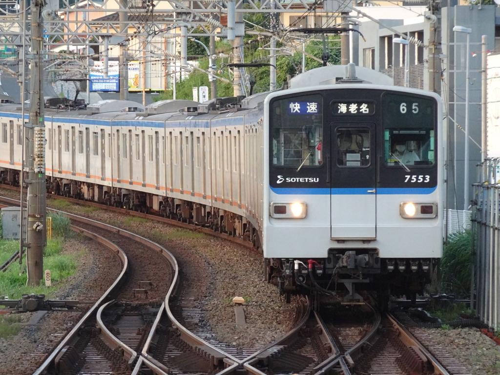 海老名駅1番線に到着する7753F快速海老名行き(2020/7/19)