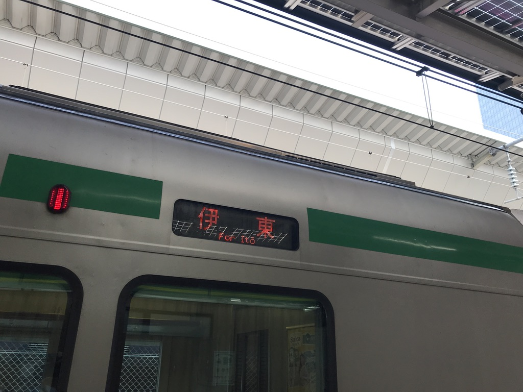 踊り子57号発車3分前に普通列車の伊東行きが発車する(2020/8/8)