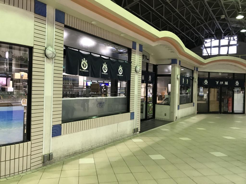 伊豆急下田駅でよく利用している売店が、18時頃には既に閉店していた(2020/8/8)