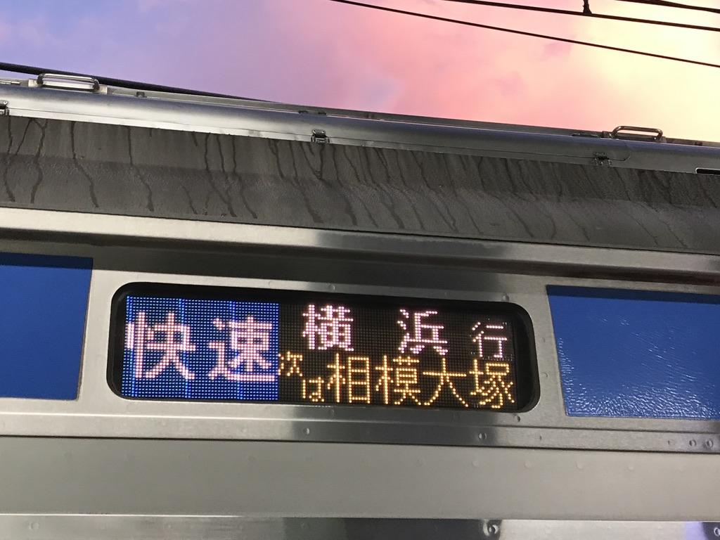 さがみ野駅に入線する11002F快速横浜行き(2020/8/13)