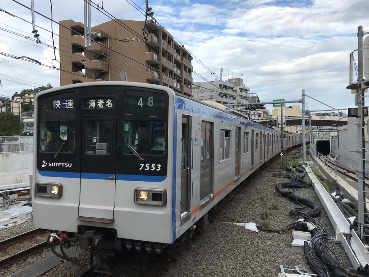 西谷駅2番線に入線する7753F快速海老名行き(2020/6/10)