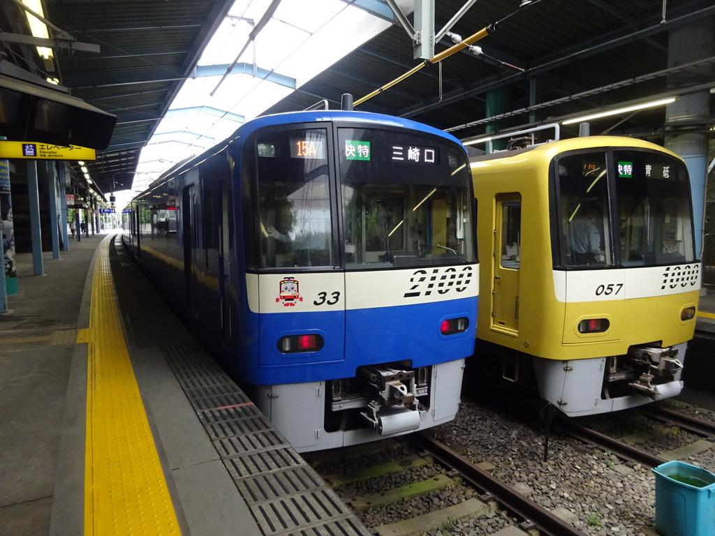 三崎口駅で並ぶブルースカイトレイン・イエローハッピートレイン(2018/6/16)