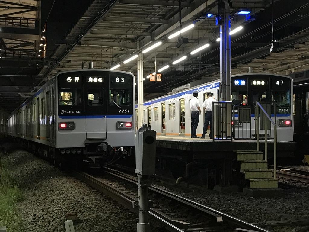 二俣川駅1・2番線で緩急接続する7751F各停海老名行き、7754F快速湘南台行き(2020/9/1)