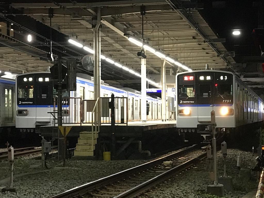 二俣川駅3・4番線で緩急接続する7754F各停横浜行き、7751F急行横浜行き(2020/9/1)