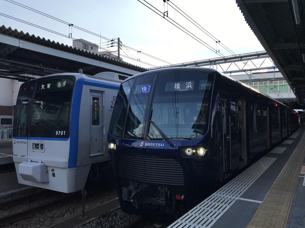 西谷駅で並ぶ9701F各駅停車大和行き、20102F快速横浜行き(2020/9/5)
