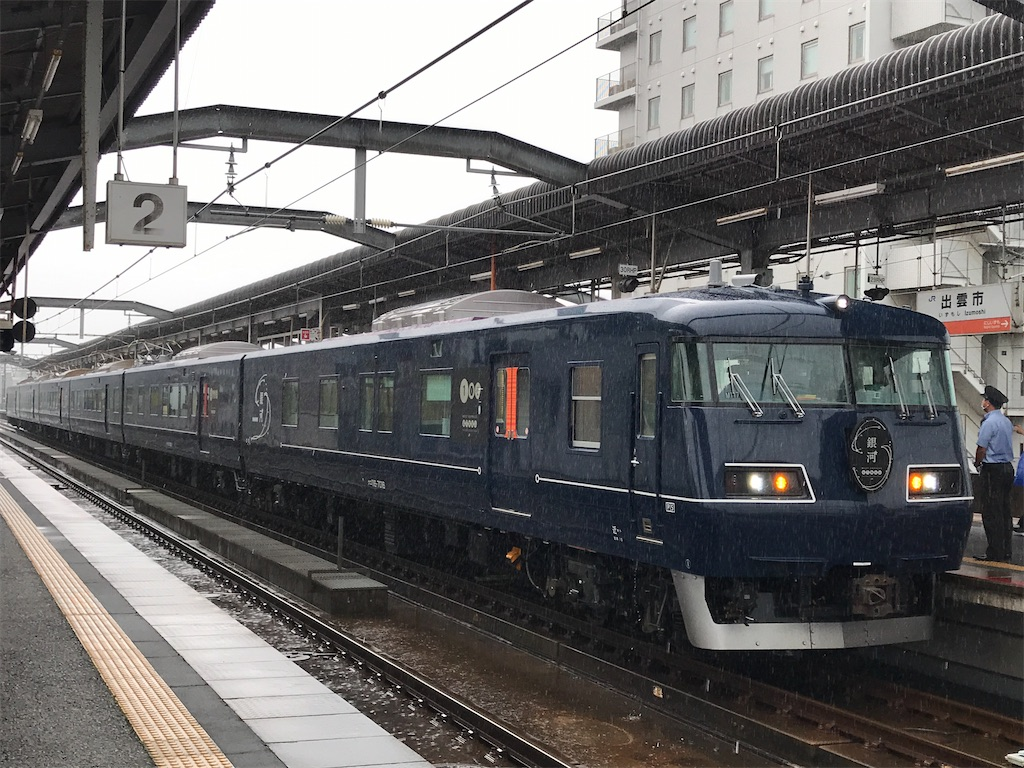 f:id:tyobi_train:20200912101959j:image