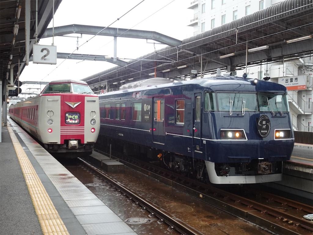 f:id:tyobi_train:20200912102223j:image