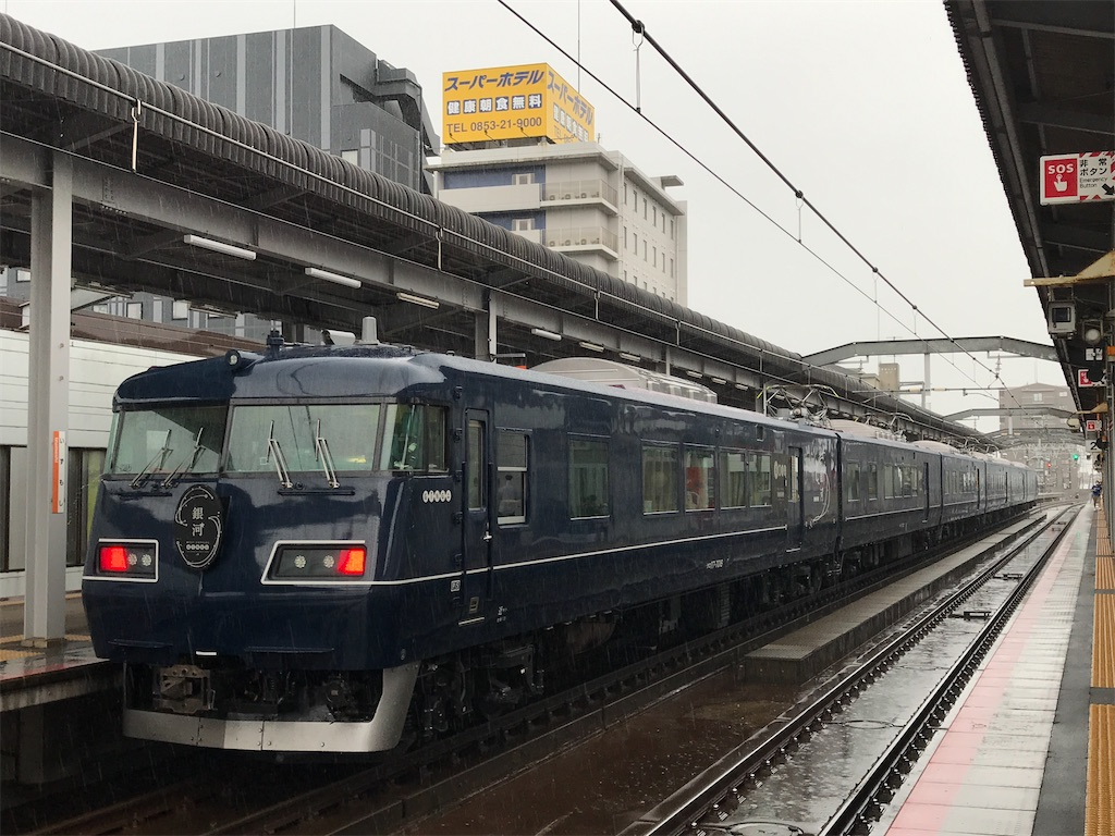 f:id:tyobi_train:20200912103714j:image