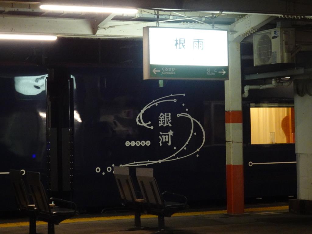 根雨駅に停車中のWEST EXPRESS 銀河(2020/9/12)