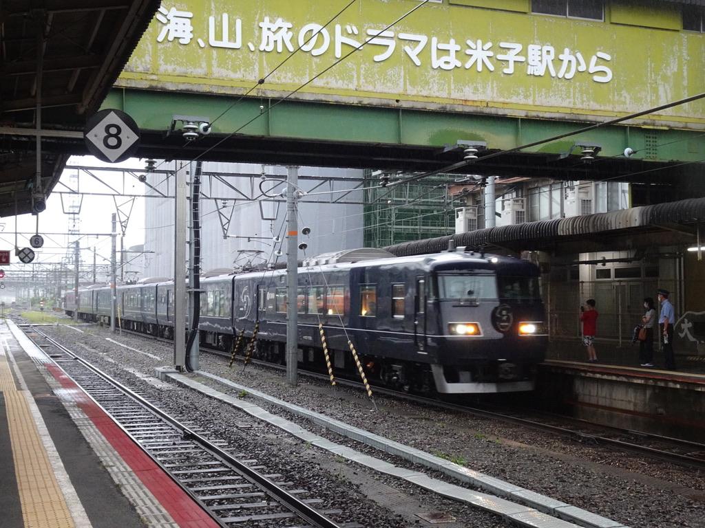 「海、山、旅のドラマは米子駅から」とWEST EXPRESS 銀河(2020/9/12)