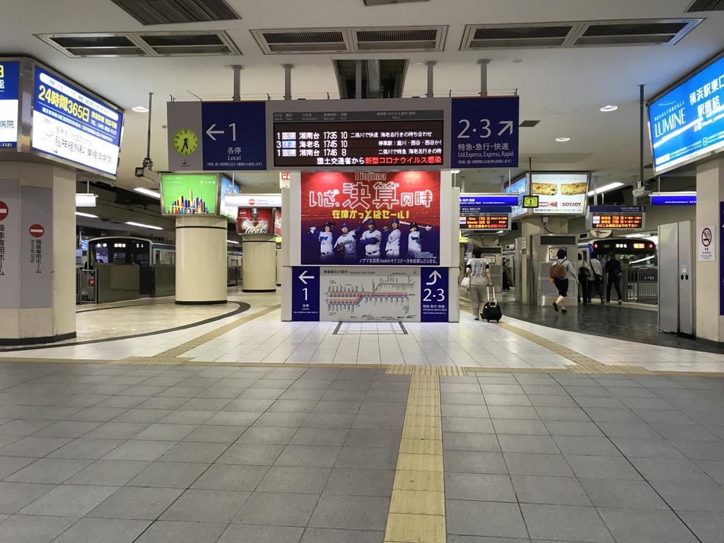 横浜駅に停車中の幕車・7754F各停湘南台行き、9701F特急海老名行き(2020/9/13)