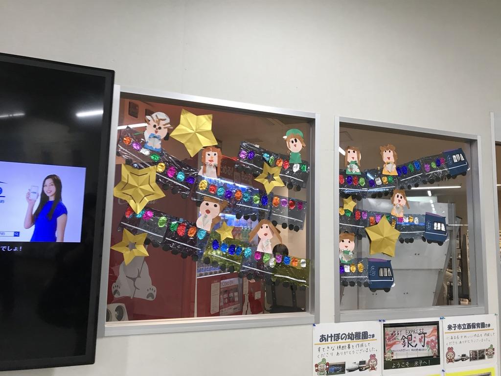 米子駅仮設駅舎内の待合室の窓に掲示されている、地元の園児作成のWEST EXPRESS 銀河の装飾(2020/9/12)