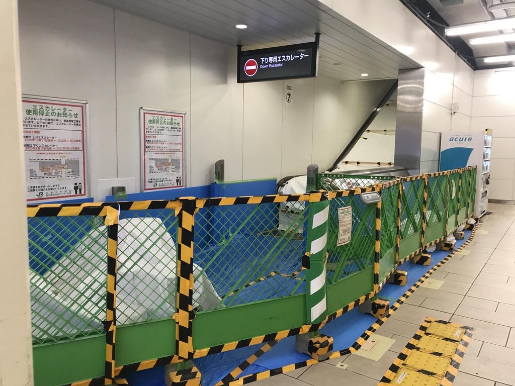 工事で使用停止となっている、武蔵小杉駅新南改札の下り専用エスカレーター(2020/9/19)