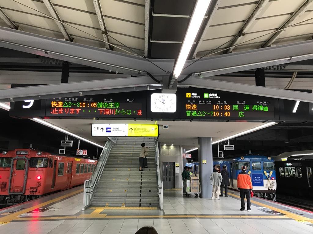 広島駅9番線・7番線に並ぶ快速庄原ライナー号・快速瀬戸内マリンビュー号(2019/11/3)