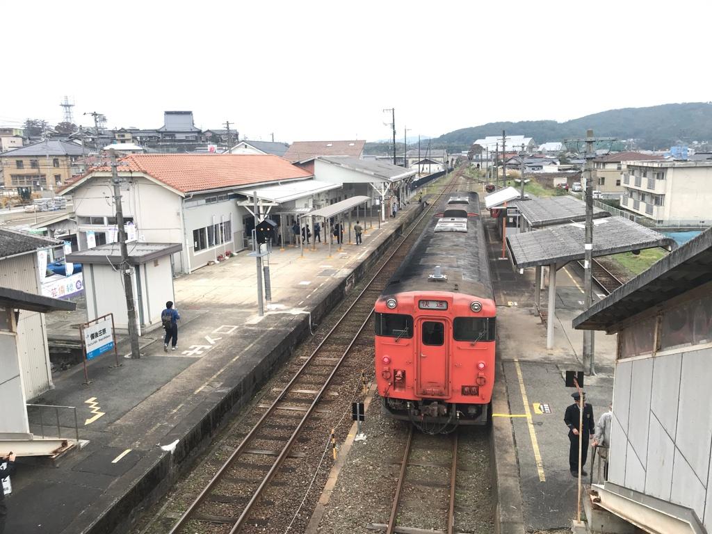 終点の備後庄原駅に到着したキハ47系2両編成快速庄原ライナー(2019/11/3)